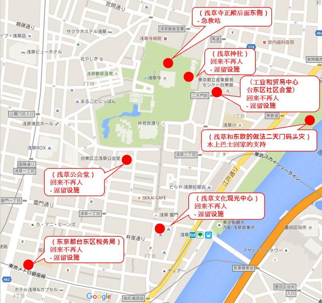 防災マップ基本cn