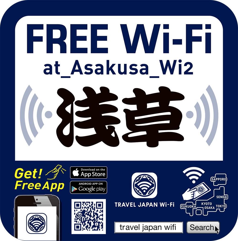 02160517_浅草Wi-Fiステッカー