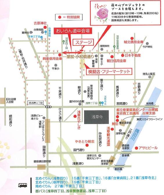花魁道中地図20190413