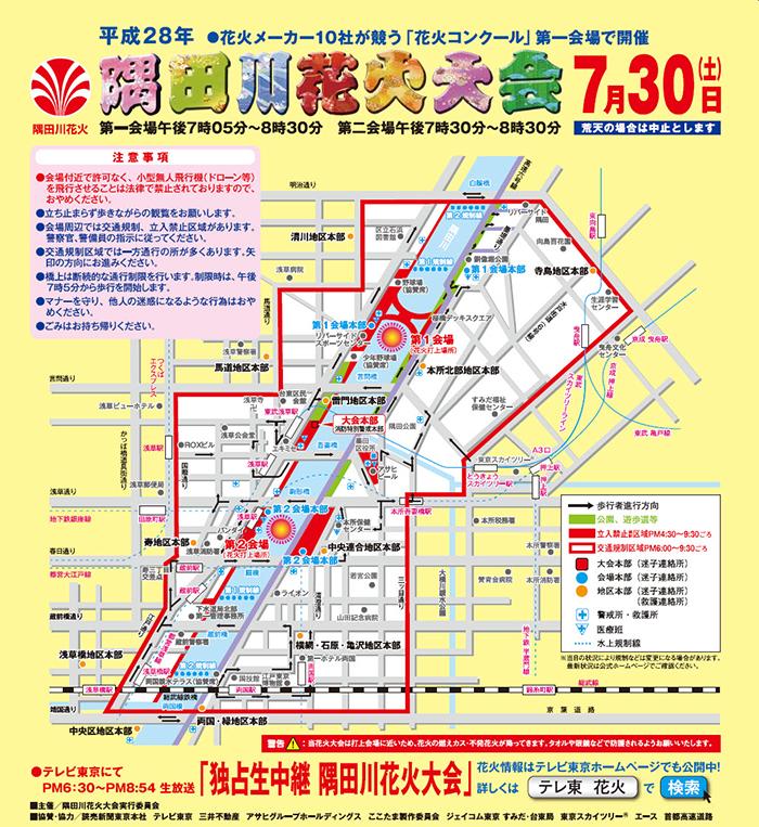 160628_road_map
