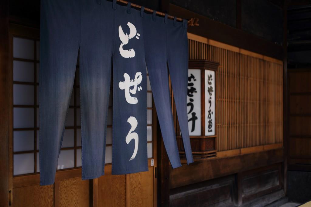 20130418_komagata-dozeu_002