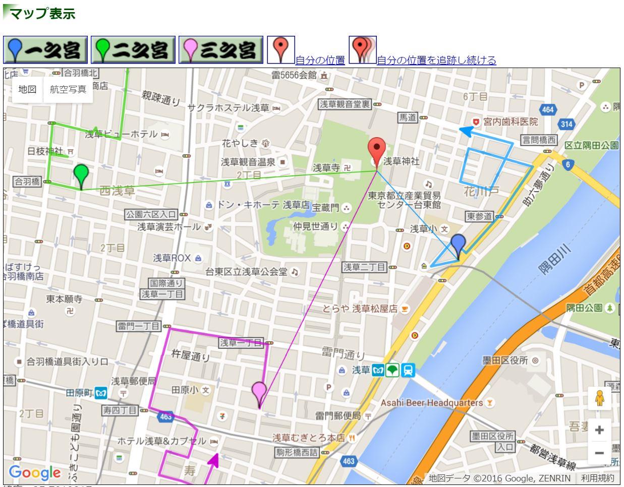 2015GPSmap