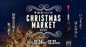 20201221yoko