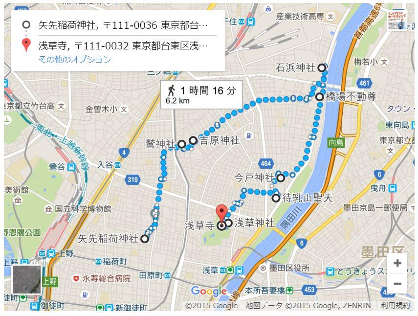 七福神Googlemap