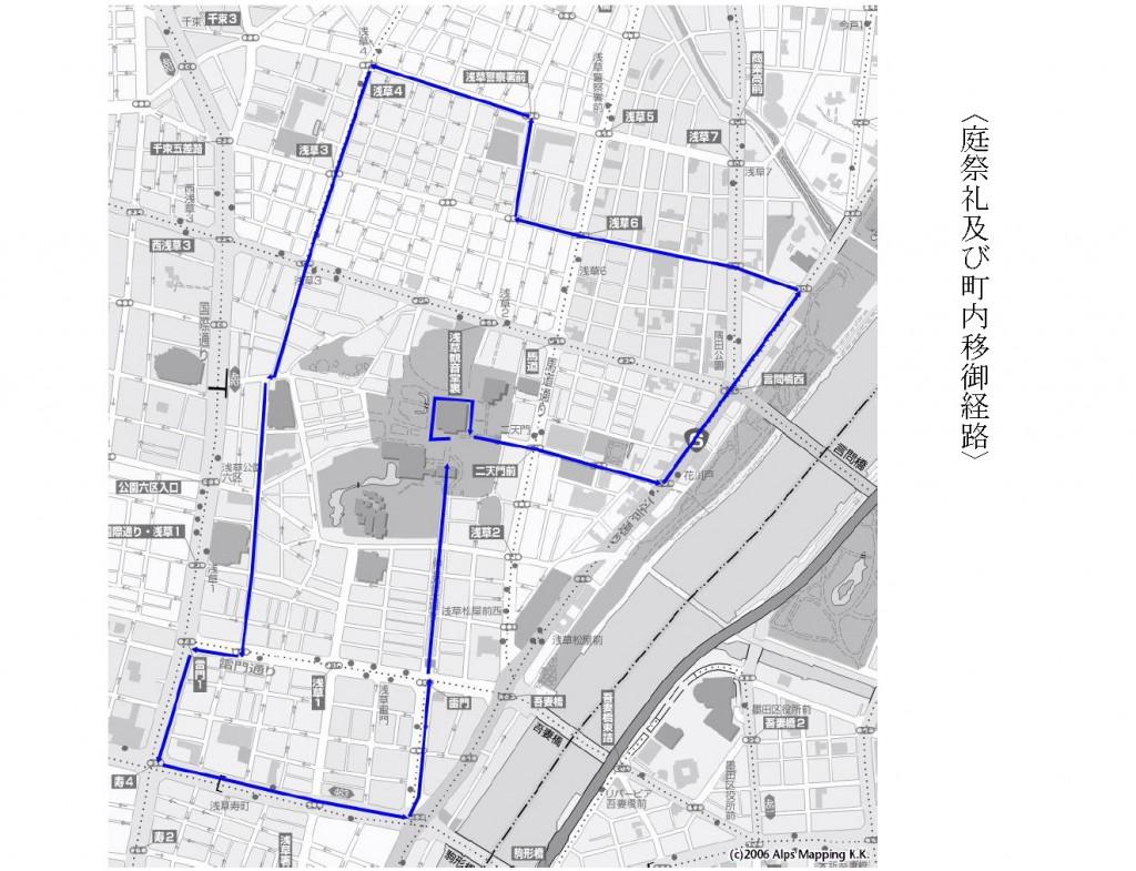 2017町内移御図
