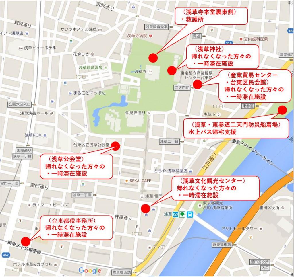 防災マップ基本