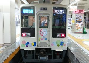 20210315隅田川橋梁サクラトレイン