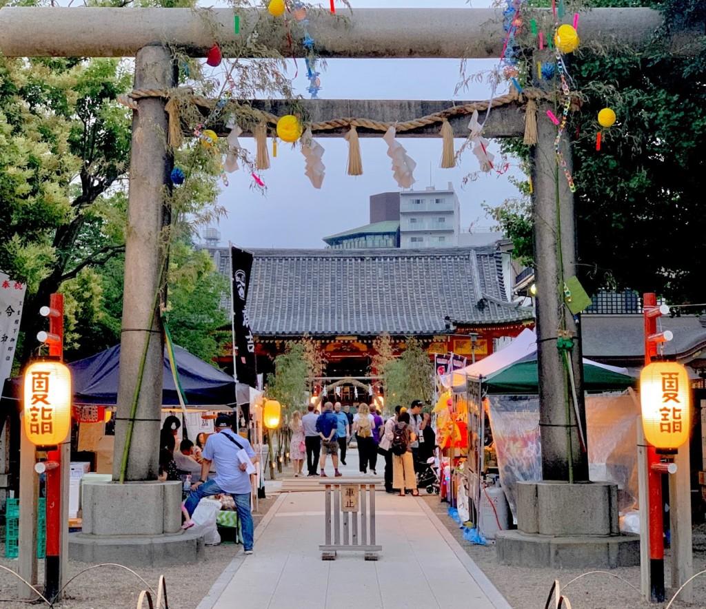 """""""夏詣"""" ニッポンの新しい習慣づくり 7月1日~7日 2020年"""