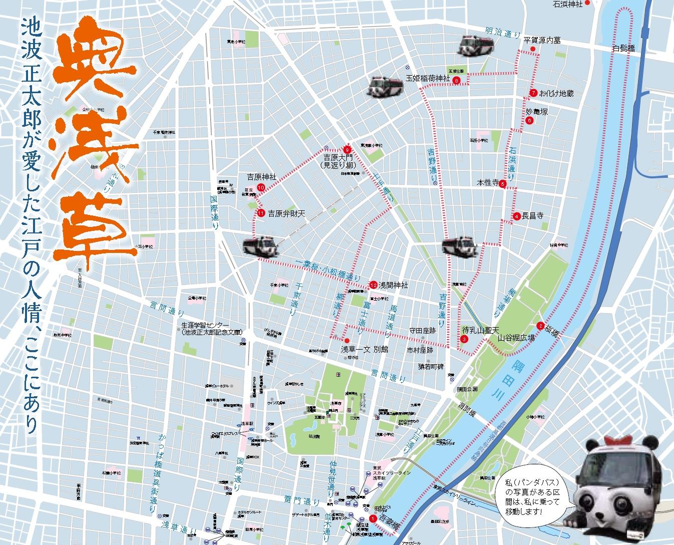 奥浅草Map