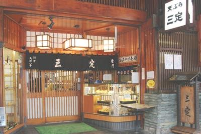 honkan-entrance