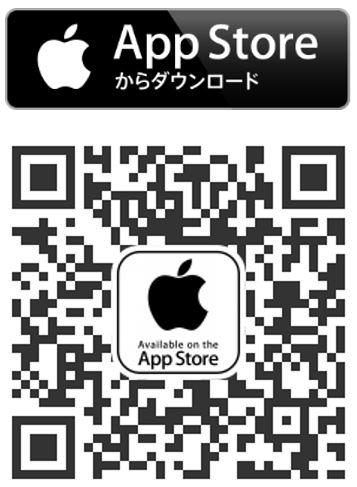 iPhoeApp