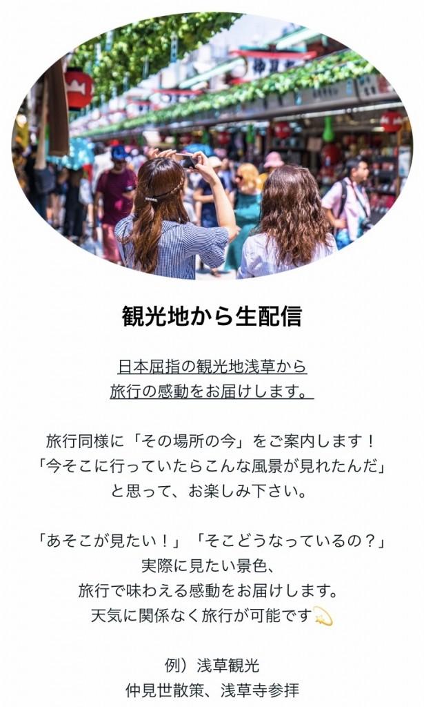 img_3660-2