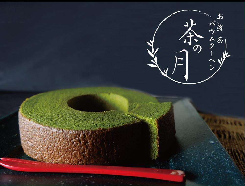 kaminari-issa02