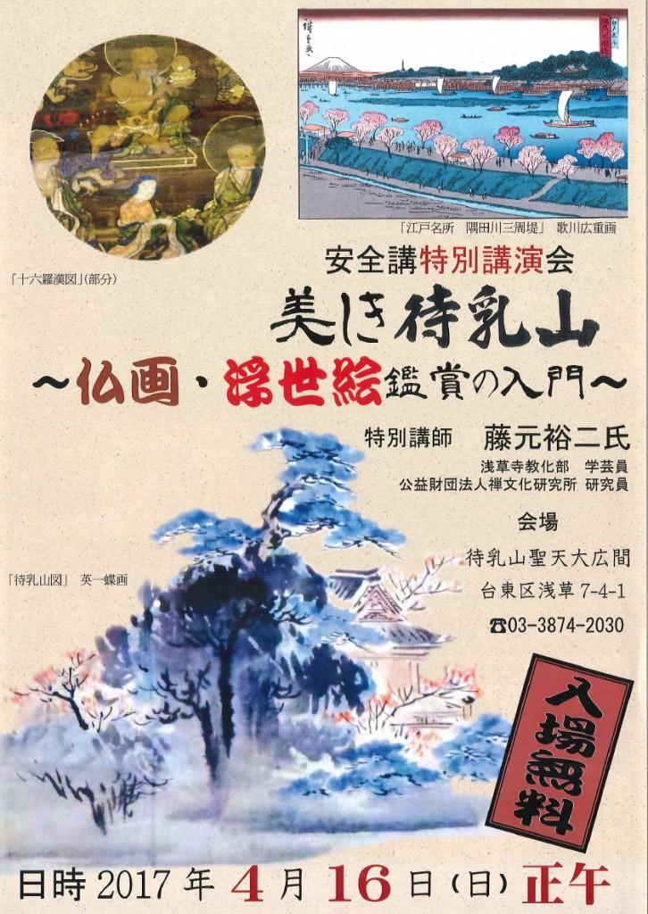 matsuchiyama1